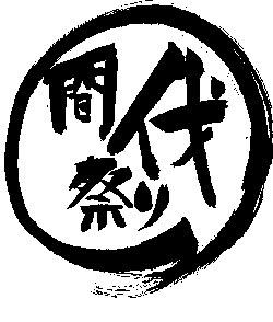 logomarupng.jpg